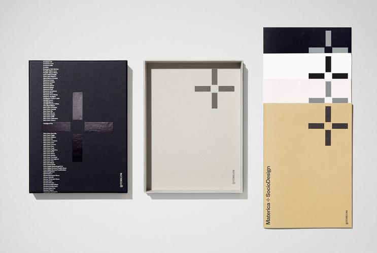 Fedrigoni Plus Box